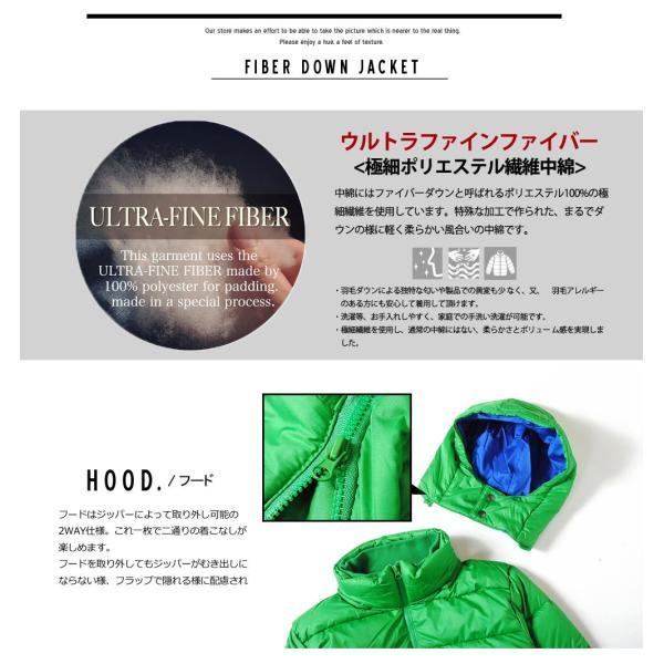 ダウンジャケット 高密度タフタ ファイバーダウンジャケット メンズ ブラック ブルー アウター 冬物|re-ap|04