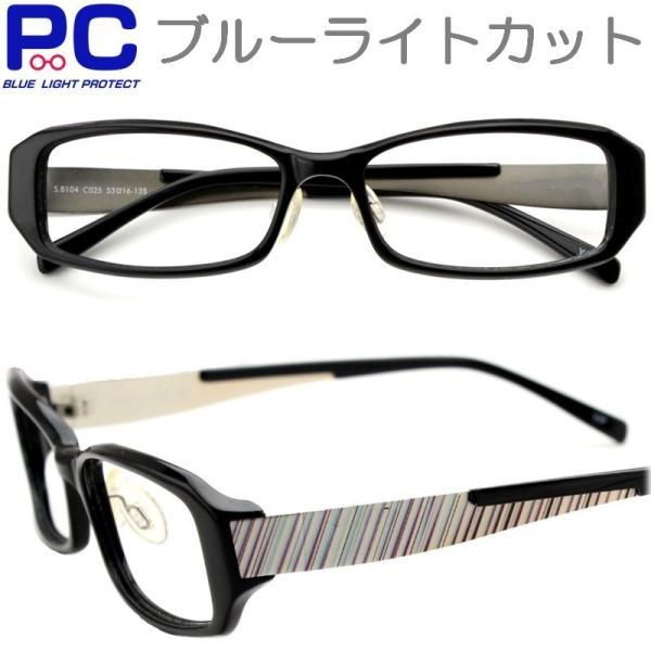 老眼鏡 おしゃれ メンズ レディース 男性 ブルーライトカット 青色光カット PC老眼鏡 40代 シニアグラス PCメガネ 女性  高級 セル枠 非球面レンズ 8104