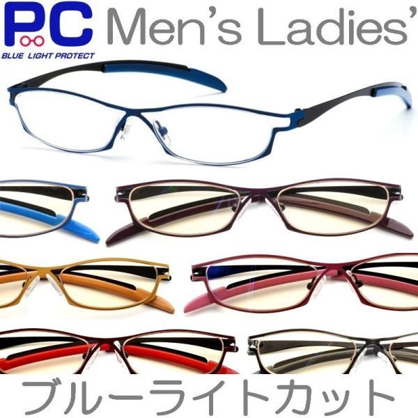 老眼鏡 ブルーライトカット メンズ レディース おしゃれ 男性用 女性用 ブランド PCメガネ PC老眼鏡 度なしメガネ シニアグラス 1055