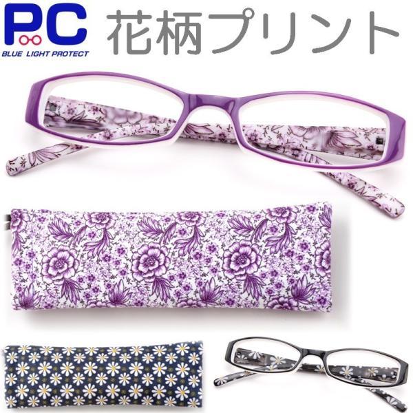 老眼鏡 ブルーライトカット 女性 レディース PCメガネ おしゃれ シニアグラス 女性用 花柄プリント ケース付き PC老眼鏡 非球面レンズ 1060