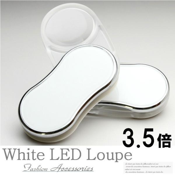 ルーペ レディース メンズ LEDライト付き ハンドルーペ 手持ちルーペ 拡大鏡 ルーペホワイト 虫眼鏡 拡大 限定色 母の日ギフト 敬老の日