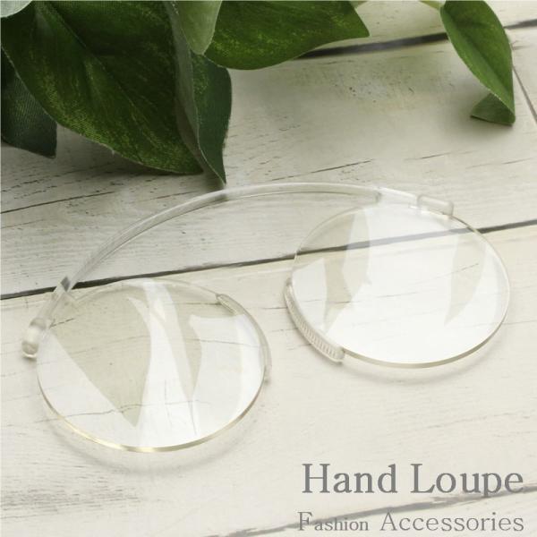 老眼鏡 鼻メガネ 拡大鏡 メンズ レディース ハンドルーペ 超薄型 カード型鼻掛け 携帯老眼鏡 シニアグラス ルーペ  カード式メガネ おしゃれ 男性 女性