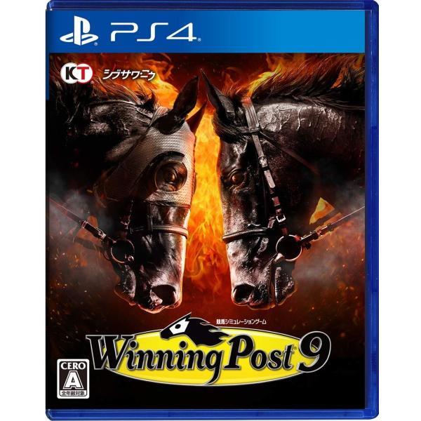 Winning Post 9の画像