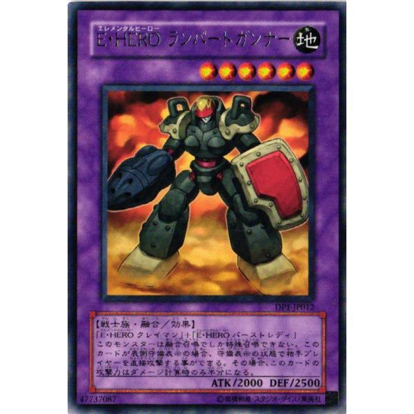 【キズ有り】DP1-JP012 E・HERO ランパートガンナー (レア)融合 遊戯王
