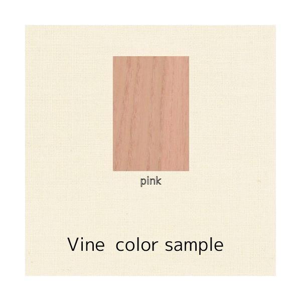 ヴァインカラーサンプル ピンク|re-l