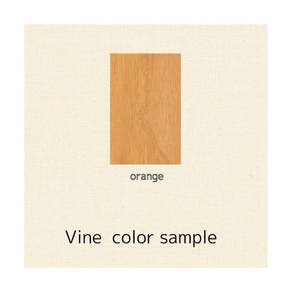 ヴァインカラーサンプル オレンジ re-l