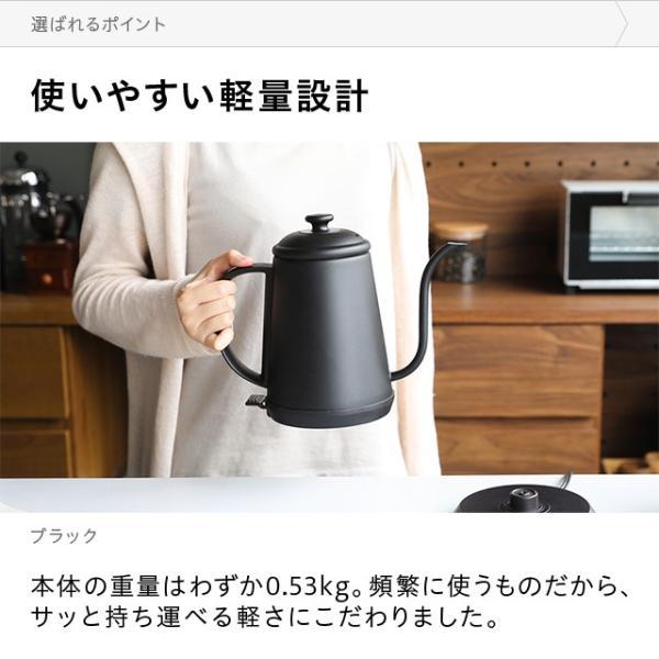 電気ケトル ケトル おしゃれ 送料無料 電気ポット 電気やかん 湯沸かしケトル 湯沸かし器 ステンレス コーヒードリップ 細口 スリムノズル 北欧 かわいい|re-pro|10