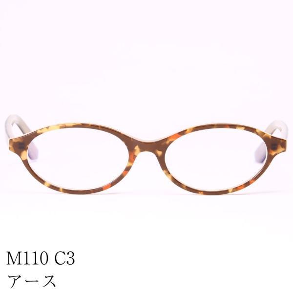 老眼鏡 ブルーライトカット リーディンググラス おしゃれシニアグラス 女性用 レディース 高級アセテート使用 オーバルモデル(M-110)ケース付|readingglasses|11