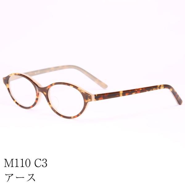 老眼鏡 ブルーライトカット リーディンググラス おしゃれシニアグラス 女性用 レディース 高級アセテート使用 オーバルモデル(M-110)ケース付|readingglasses|12