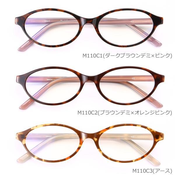 老眼鏡 ブルーライトカット リーディンググラス おしゃれシニアグラス 女性用 レディース 高級アセテート使用 オーバルモデル(M-110)ケース付|readingglasses|03