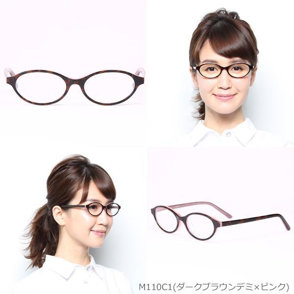 老眼鏡 ブルーライトカット リーディンググラス おしゃれシニアグラス 女性用 レディース 高級アセテート使用 オーバルモデル(M-110)ケース付|readingglasses|04