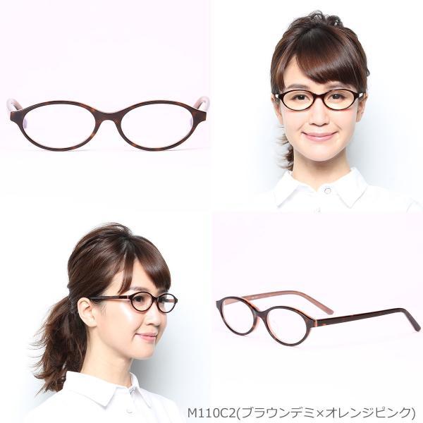 老眼鏡 ブルーライトカット リーディンググラス おしゃれシニアグラス 女性用 レディース 高級アセテート使用 オーバルモデル(M-110)ケース付|readingglasses|05