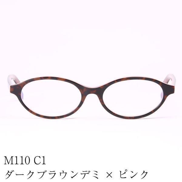 老眼鏡 ブルーライトカット リーディンググラス おしゃれシニアグラス 女性用 レディース 高級アセテート使用 オーバルモデル(M-110)ケース付|readingglasses|07