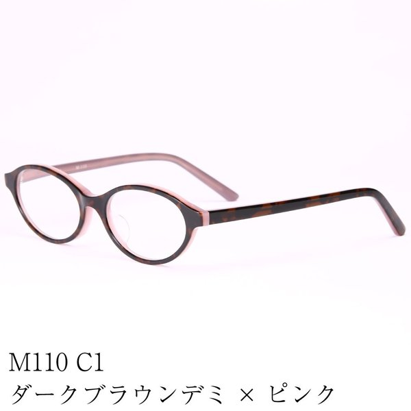 老眼鏡 ブルーライトカット リーディンググラス おしゃれシニアグラス 女性用 レディース 高級アセテート使用 オーバルモデル(M-110)ケース付|readingglasses|08