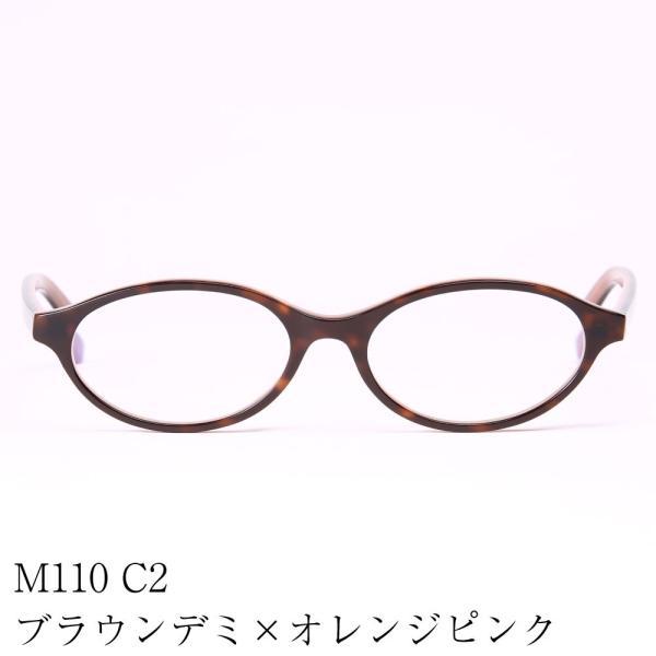 老眼鏡 ブルーライトカット リーディンググラス おしゃれシニアグラス 女性用 レディース 高級アセテート使用 オーバルモデル(M-110)ケース付|readingglasses|09