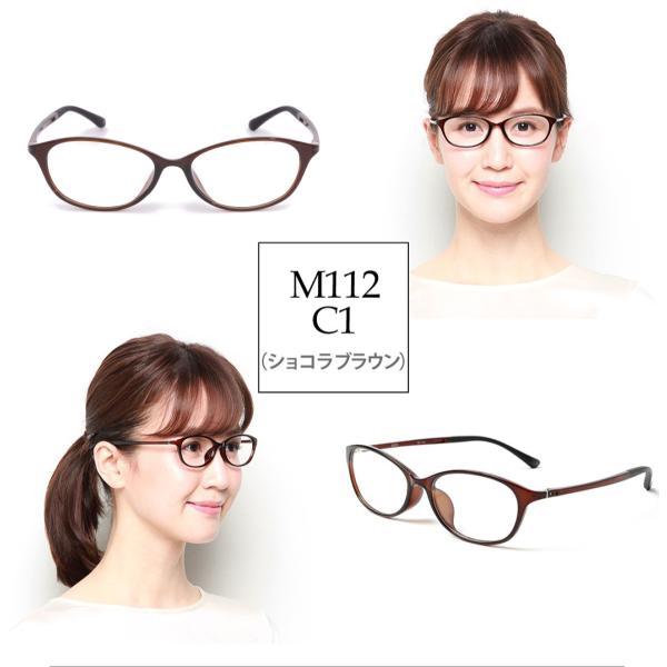 老眼鏡 ブルーライトカット 紫外線カット (M-112)|readingglasses|02