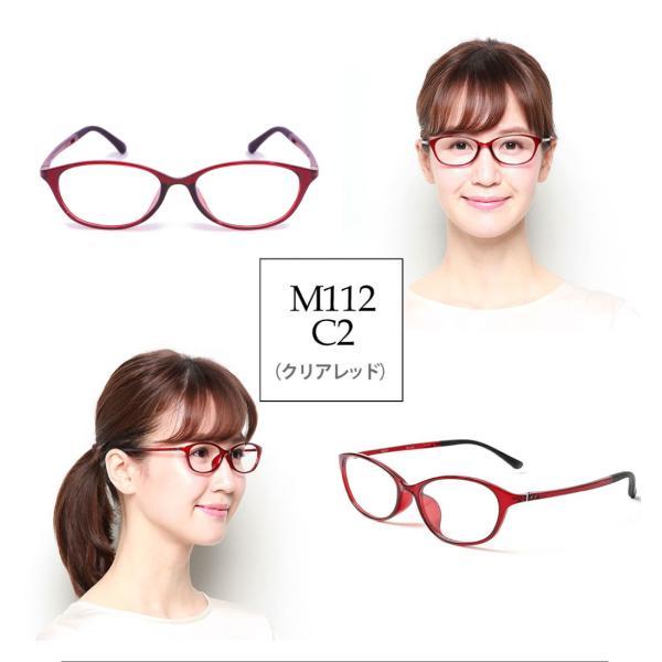 老眼鏡 ブルーライトカット 紫外線カット (M-112)|readingglasses|03