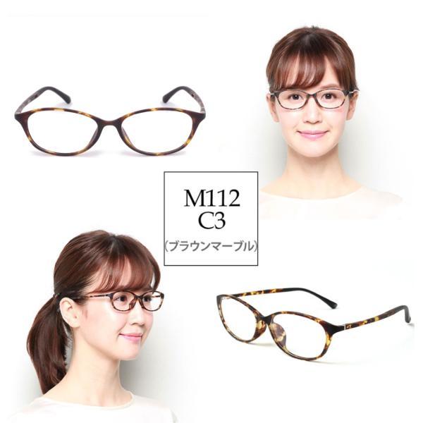 老眼鏡 ブルーライトカット 紫外線カット (M-112)|readingglasses|04