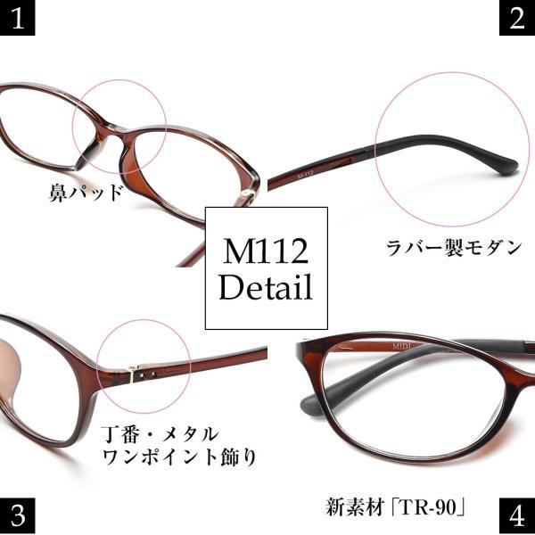 老眼鏡 ブルーライトカット 紫外線カット (M-112)|readingglasses|08
