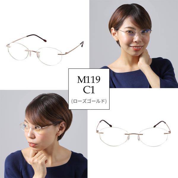 敬老の日 老眼鏡 ふちなしメガネ ブルーライトカット 紫外線カット (M-119)|readingglasses|02