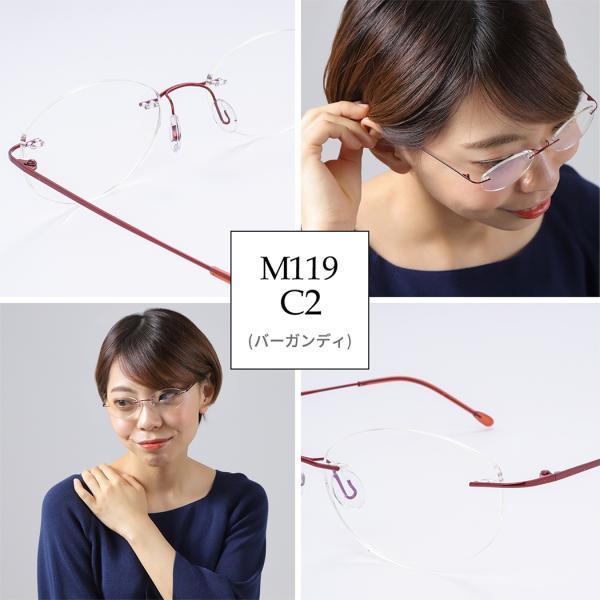 敬老の日 老眼鏡 ふちなしメガネ ブルーライトカット 紫外線カット (M-119)|readingglasses|03