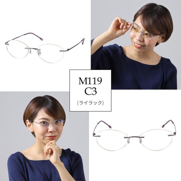 敬老の日 老眼鏡 ふちなしメガネ ブルーライトカット 紫外線カット (M-119)|readingglasses|04