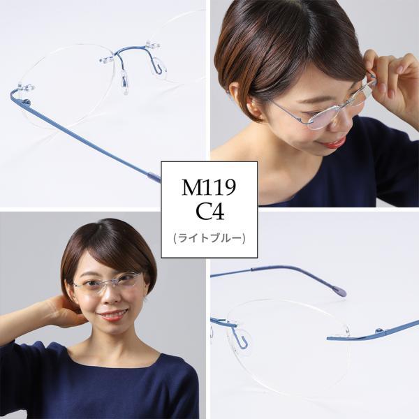 敬老の日 老眼鏡 ふちなしメガネ ブルーライトカット 紫外線カット (M-119)|readingglasses|05