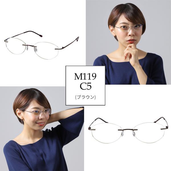 敬老の日 老眼鏡 ふちなしメガネ ブルーライトカット 紫外線カット (M-119)|readingglasses|06