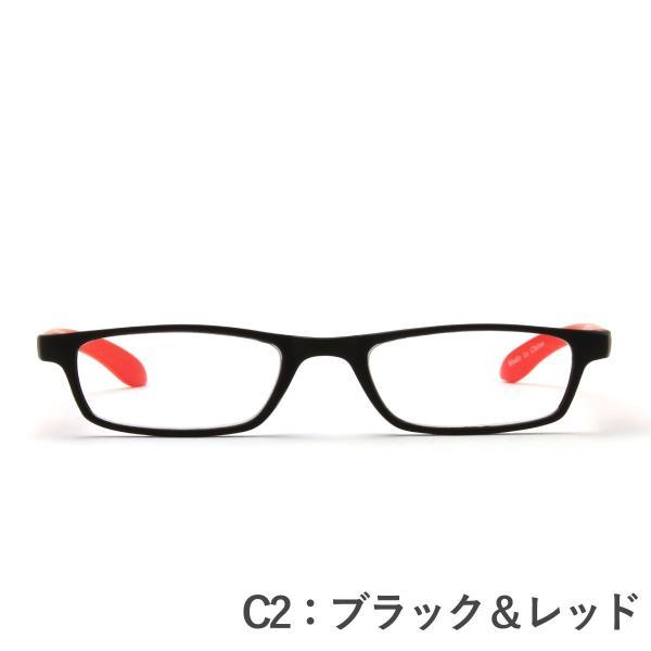 【お試し老眼鏡】 老眼鏡 おしゃれ リーディンググラス おしゃれシニアグラス 男性用 女性用 メンズ レディース バネ丁番 (M-202) ケースプレゼント|readingglasses|11