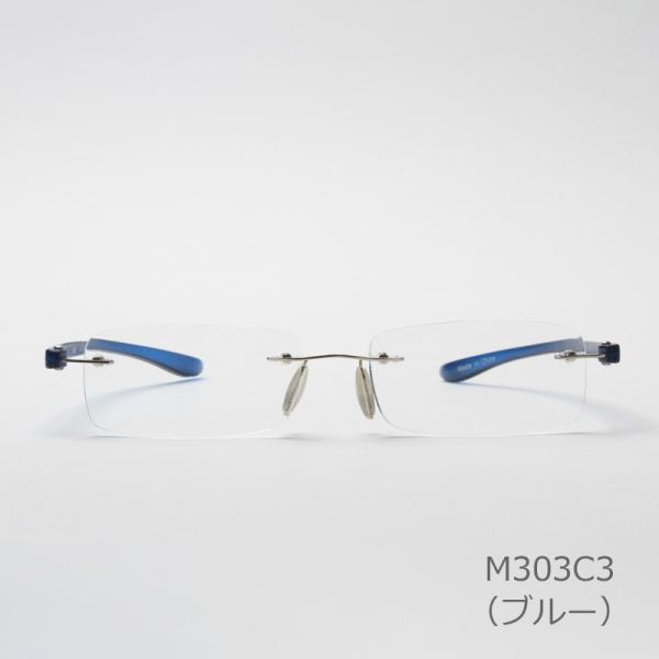 敬老の日 老眼鏡 ふちなしメガネ 紫外線カット (M-303)|readingglasses|02