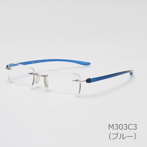 敬老の日 老眼鏡 ふちなしメガネ 紫外線カット (M-303)|readingglasses|03