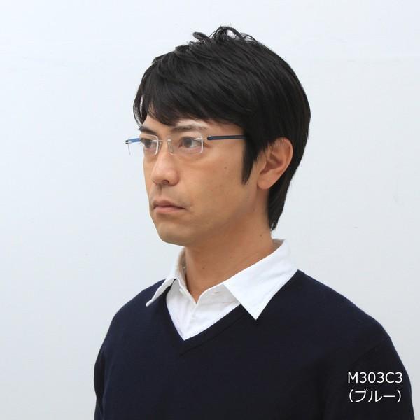 敬老の日 老眼鏡 ふちなしメガネ 紫外線カット (M-303)|readingglasses|05