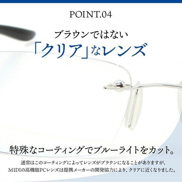 父の日 老眼鏡 ふちなしメガネ ブルーライトカット 紫外線カット (M-307N)|readingglasses|11