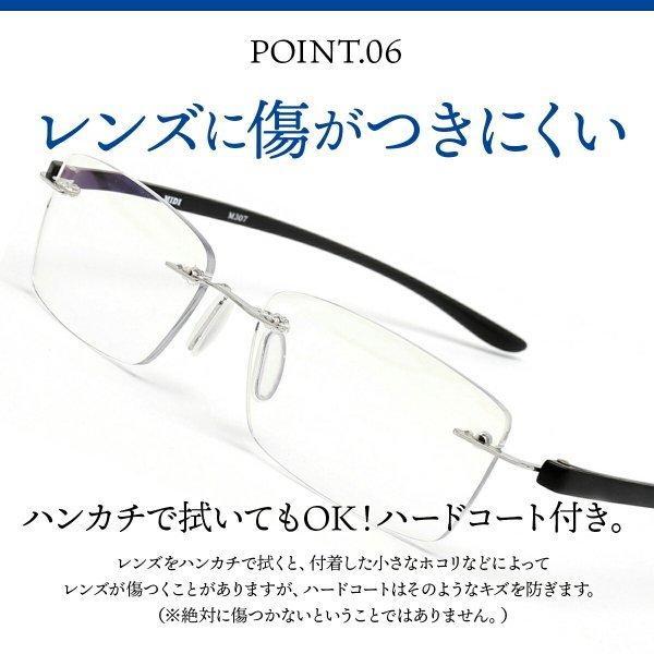父の日 老眼鏡 ふちなしメガネ ブルーライトカット 紫外線カット (M-307N)|readingglasses|13
