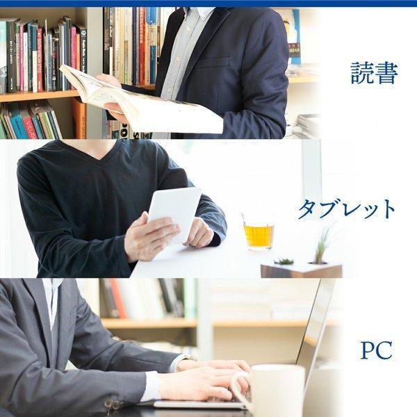 老眼鏡 おしゃれ 男性用 メンズ ブルーライト ブルーライトカット 男性 軽い リーディンググラス シニアグラス (M-307N) 5カラーから選べるケースプレゼント|readingglasses|15