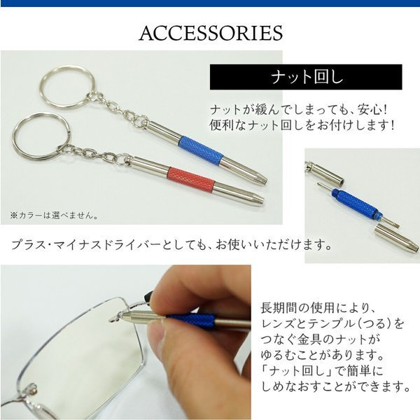 父の日 老眼鏡 ふちなしメガネ ブルーライトカット 紫外線カット (M-307N)|readingglasses|16