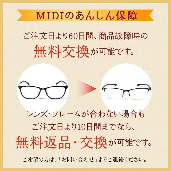父の日 老眼鏡 ふちなしメガネ ブルーライトカット 紫外線カット (M-307N)|readingglasses|17