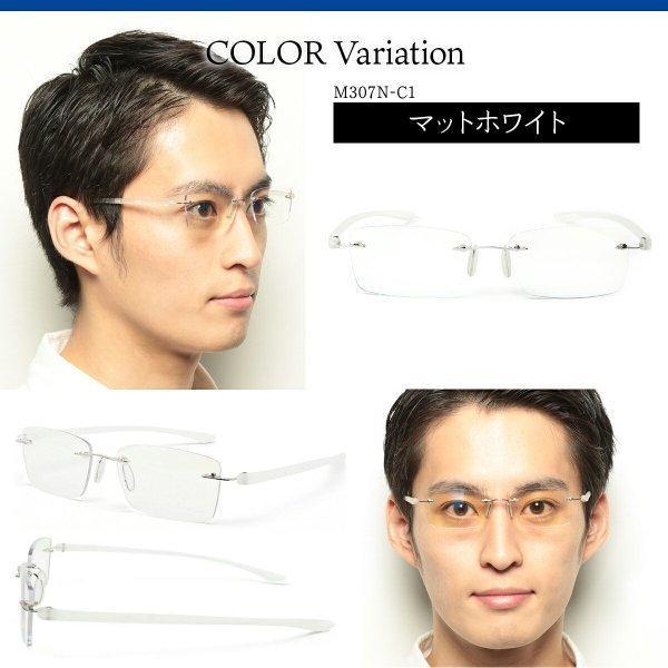 父の日 老眼鏡 ふちなしメガネ ブルーライトカット 紫外線カット (M-307N)|readingglasses|03