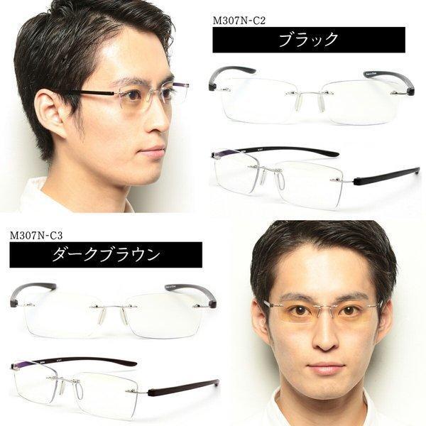 父の日 老眼鏡 ふちなしメガネ ブルーライトカット 紫外線カット (M-307N)|readingglasses|04