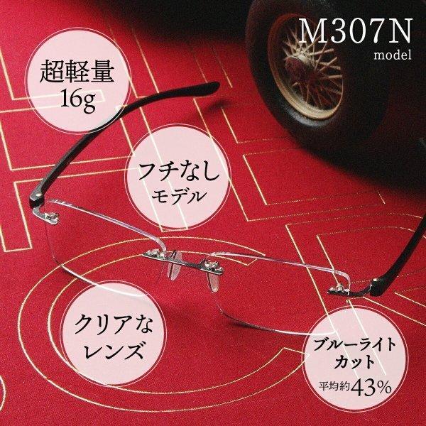 老眼鏡 おしゃれ 男性用 メンズ ブルーライト ブルーライトカット 男性 軽い リーディンググラス シニアグラス (M-307N) 5カラーから選べるケースプレゼント|readingglasses|05