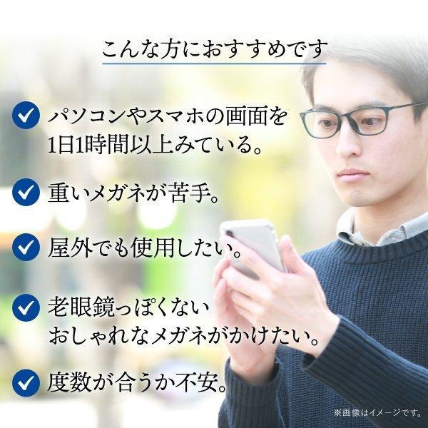 父の日 老眼鏡 ふちなしメガネ ブルーライトカット 紫外線カット (M-307N)|readingglasses|06