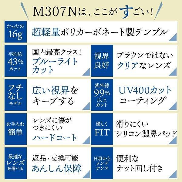 老眼鏡 おしゃれ 男性用 メンズ ブルーライト ブルーライトカット 男性 軽い リーディンググラス シニアグラス (M-307N) 5カラーから選べるケースプレゼント|readingglasses|07