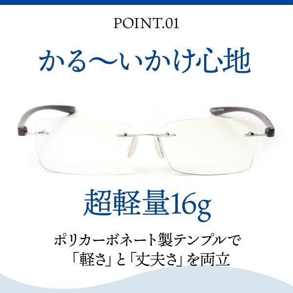 父の日 老眼鏡 ふちなしメガネ ブルーライトカット 紫外線カット (M-307N)|readingglasses|08