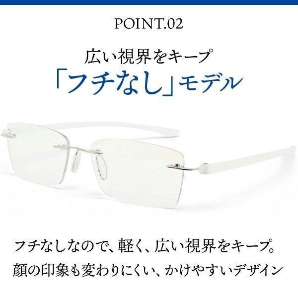 父の日 老眼鏡 ふちなしメガネ ブルーライトカット 紫外線カット (M-307N)|readingglasses|09