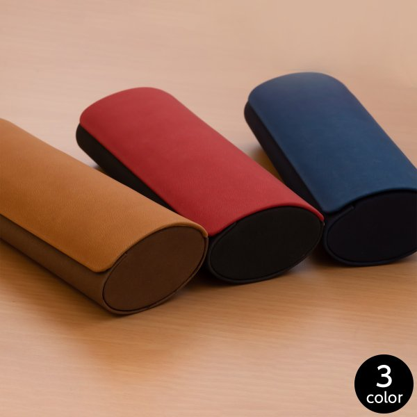 スリムで軽いメガネケース 3色 軽量ハードタイプ 返品交換無料