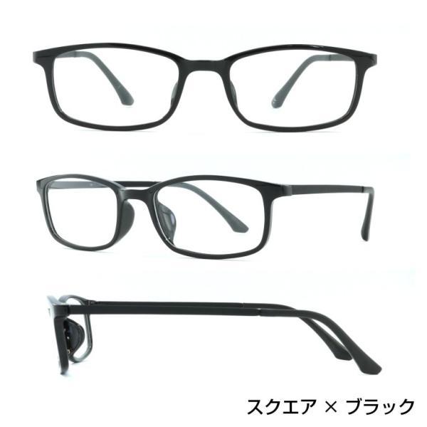 【交換・返品無料】はじめての老眼鏡に最適「レンズ度数+0.5」リーディンググラス ブルーライトカットとUV400で眼が疲れない!顔にフィットする形状記憶テンプル|readingglasses|03