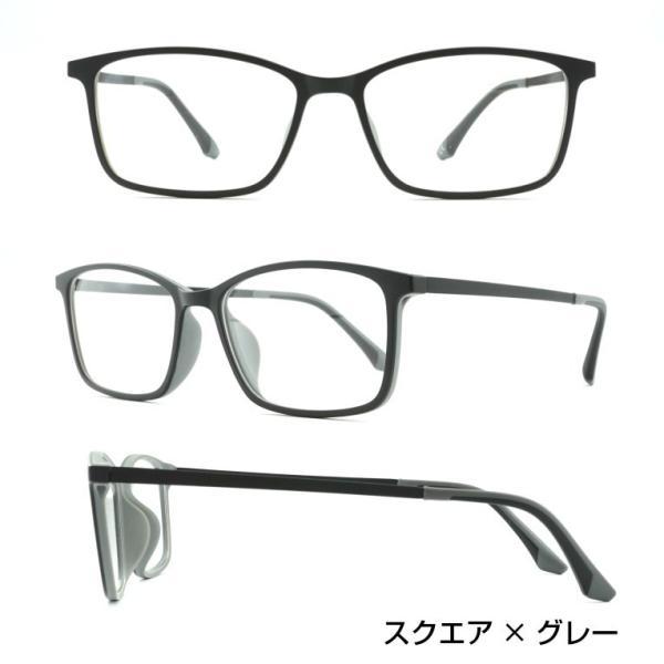 【交換・返品無料】はじめての老眼鏡に最適「レンズ度数+0.5」リーディンググラス ブルーライトカットとUV400で眼が疲れない!顔にフィットする形状記憶テンプル|readingglasses|05