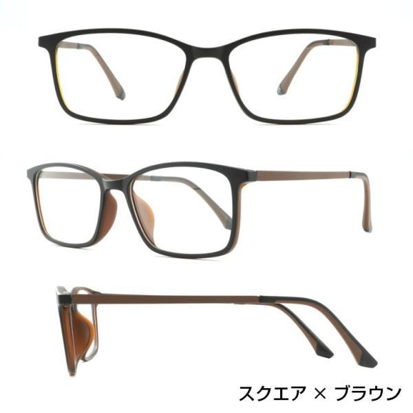 【交換・返品無料】はじめての老眼鏡に最適「レンズ度数+0.5」リーディンググラス ブルーライトカットとUV400で眼が疲れない!顔にフィットする形状記憶テンプル|readingglasses|06