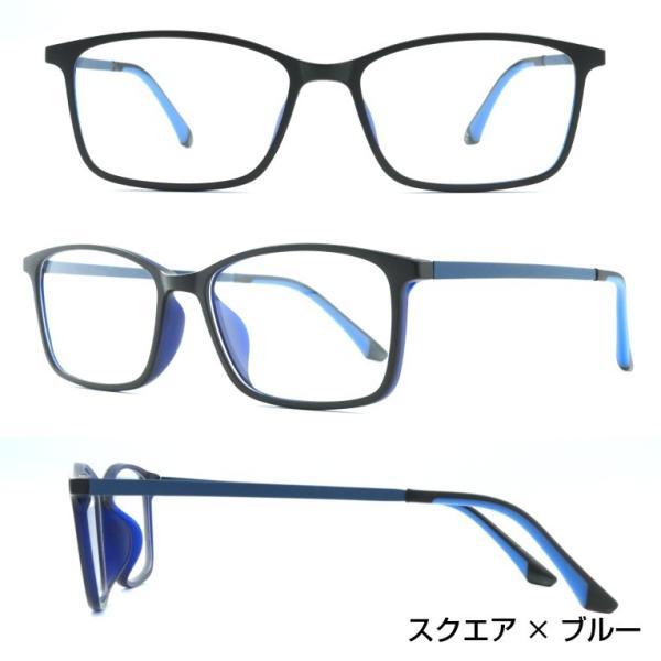 【交換・返品無料】はじめての老眼鏡に最適「レンズ度数+0.5」リーディンググラス ブルーライトカットとUV400で眼が疲れない!顔にフィットする形状記憶テンプル|readingglasses|07