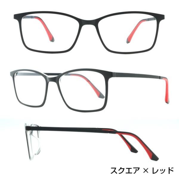 【交換・返品無料】はじめての老眼鏡に最適「レンズ度数+0.5」リーディンググラス ブルーライトカットとUV400で眼が疲れない!顔にフィットする形状記憶テンプル|readingglasses|08